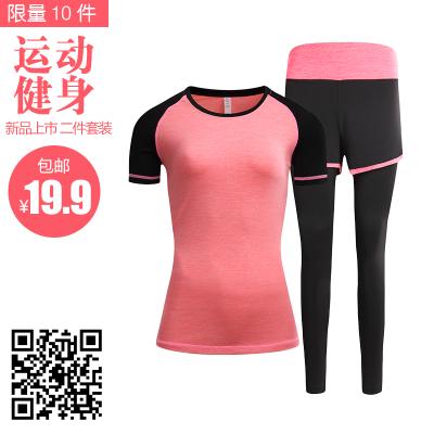 【秒杀套装】女士阳离子健身衣+假两件套健身裤运动套装瑜伽套装