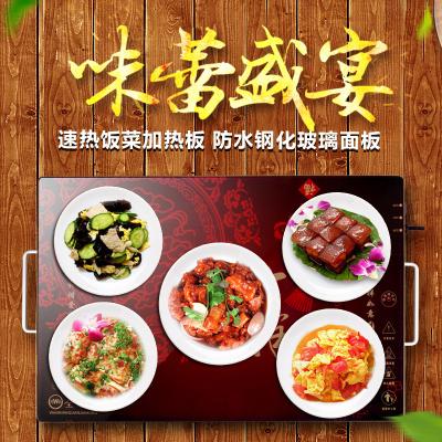 【预售款】保易达 饭菜保温板家用保温板加热板 QJH-01