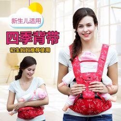 婴儿背带多功能宝宝腰凳四季前抱式横抱娃神器单凳透气腰带