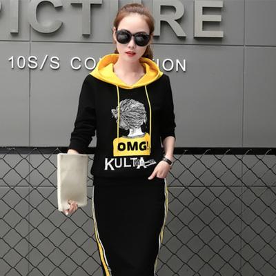 萨曼世家【预售款】时尚显瘦修身秋装女装棉衣保暖连衣裙 2826