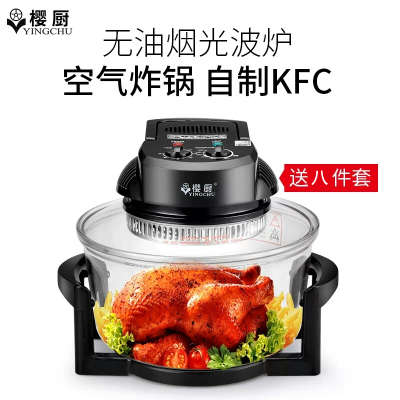 樱厨 光波炉 HG-Z33D
