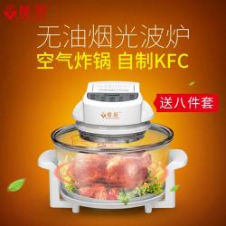 樱厨 光波炉 HG-E11D
