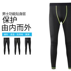 男装健身裤2017新款仁飞运动牛奶丝健身紧身裤包邮AC2001