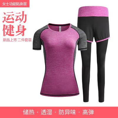 【健身套装2件套】2017新款仁飞运动健身套装包邮上衣假两件套LB3004