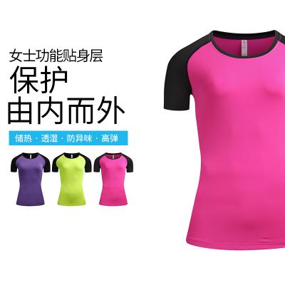 【女装健身衣】2017新款仁飞运动弹性面料吸湿排汗健身衣包邮LB3005
