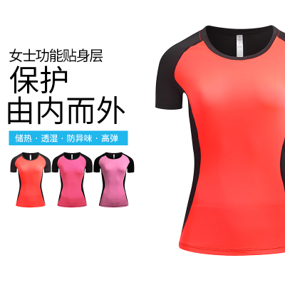 2017新款仁飞运动高弹面料紧身舒适健身衣包邮LB3008