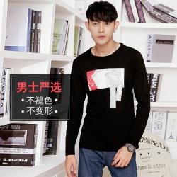 达昇 2018新款时尚潮流长袖型男T恤 C114