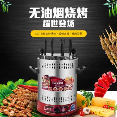 铭莱 无烟烧烤机 ML-1308T(预售)