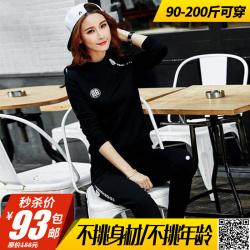 【限量秒杀】萨曼世家 2017年秋季新款简约时尚潮流运动风卫衣套装女装 8090