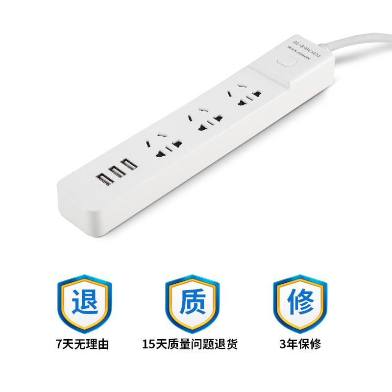 时利金柏帝 创意USB三位五孔国标...