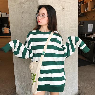 KEEP 2017年新款女装上线时尚裙子 9529#