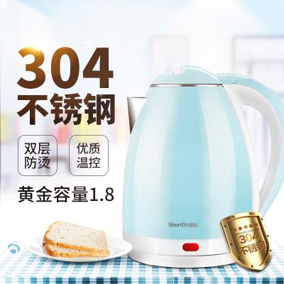 吉夫人 不锈钢智能家用热水壶新款上新 粉红色750