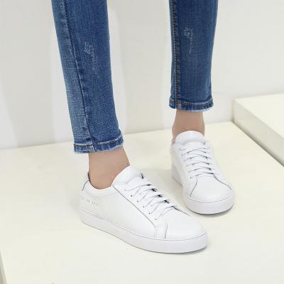 诗妙丽 男款小白鞋 3701
