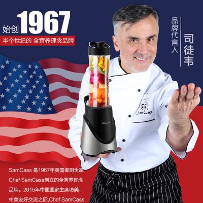美国 SamCass榨汁机 SC-902