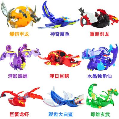 爆兽猎人二2新款爆铠甲龙裂齿大白鲨水晶独角仙儿童男变形玩具蛋