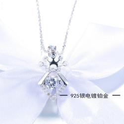 智成银饰 皇冠心动项链L122