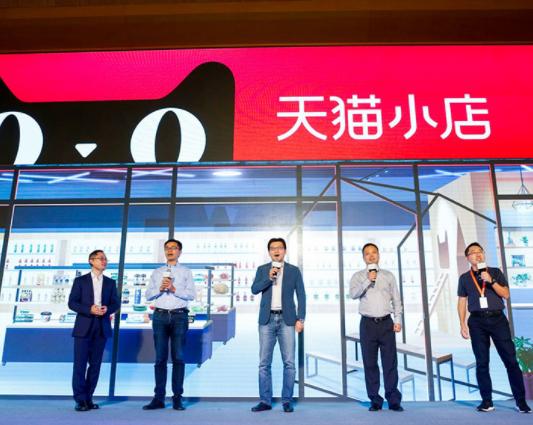 8月28日,阿里巴巴零售通在杭州召开发布会,阿里巴巴首席执行官张勇、B2B事业群总裁戴珊、首席市场官董本洪、零售通事业部总经理林小海出席了本次活动。