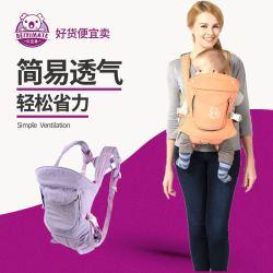 贝宜美 全网透气婴儿背带亲胸式/袋鼠式/后背式持久不变防滑落形清爽透气舒适保暖可调节式插扣肩带   BMA-9006