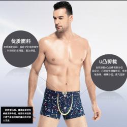奈依 2017新款男士莫代尔内裤【4条装】图案随机