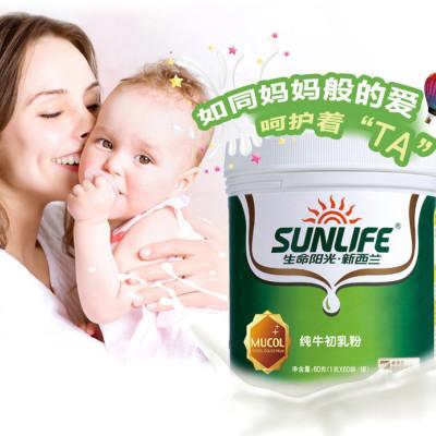 SUN LIFE/生命阳光 牛初乳粉 30g