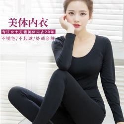 VITEX 女士莱卡棉保暖内衣套装【两套】 VTWT12042