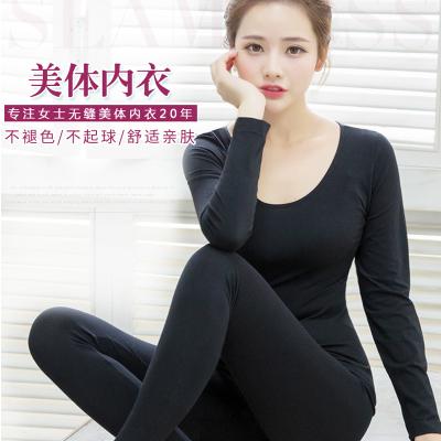 VITEX 女士莱卡棉保暖内衣套装【两套】VTWT12042