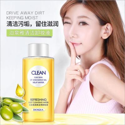 泊泉雅橄榄卸妆水温和脸部卸妆油 深层清洁卸妆液乳液 正品