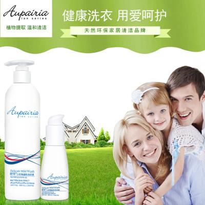 煜煊 Aupairia欧培小衣物温和洗衣液80ml+400ml(秒杀款)