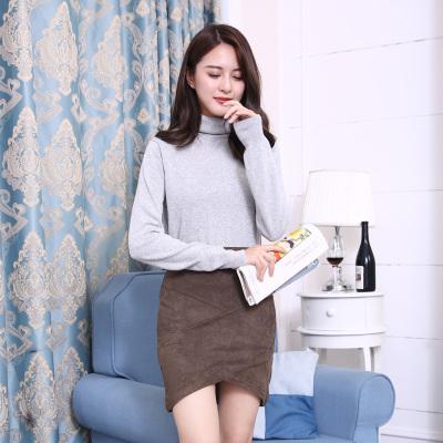 豪丽雅女装时尚休闲短裙M20009#