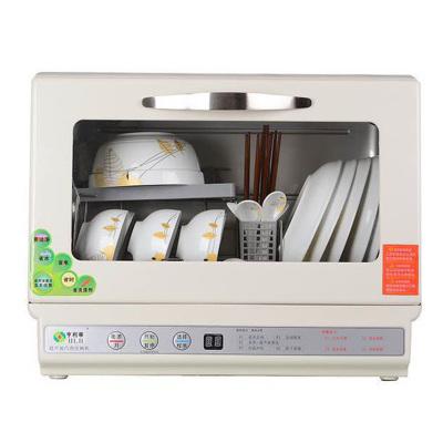 亨利华 洗碗机 HLH-1000-06