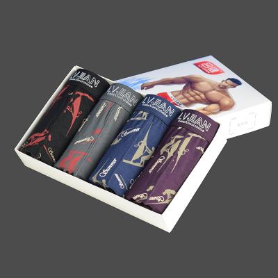 吕键男士贴身时尚无束缚男士四角裤3D立体剪裁U凸竹纤维平角裤四条装 8002