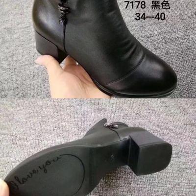 卡淇儿 休闲舒适真皮女单鞋7178