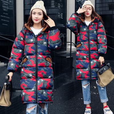 布桂坊2017冬季棉衣女新款大码加厚棉袄中长款迷彩羽绒棉服学生外套8823