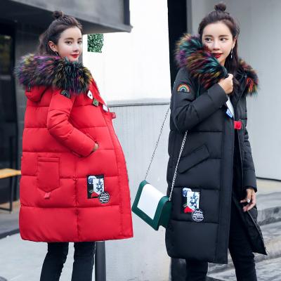 冬季新款羽绒服 女中长款韩版修身大毛领彩扣大码外套棉衣女 8639
