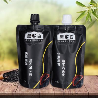 黑吃白 黑芝麻焗油黑发霜