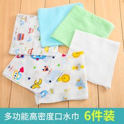 英尼熊 2017秋季新款婴幼儿6件套纱布礼盒口水巾 Y2016