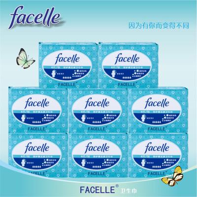 FACELLE 无香/夜用/卫生巾(海蓝宝系列5个水滴)6片/包
