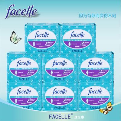 FACELLE 无香/日/夜用/卫生巾(海蓝宝系列4个水滴)8片/包