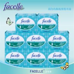FACELLE 无香/日用/卫生巾(海蓝宝系列3个水滴)10片/包