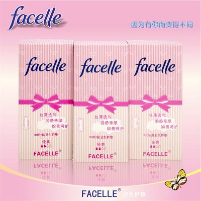 FACELLE 经典/卫生护垫(碧玺系列2个水滴)30片/盒