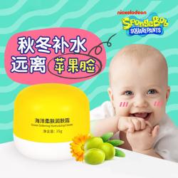 海绵宝宝婴儿润肤露宝宝霜保湿滋润补水柔肤护肤品新生儿儿童面霜  HMET116