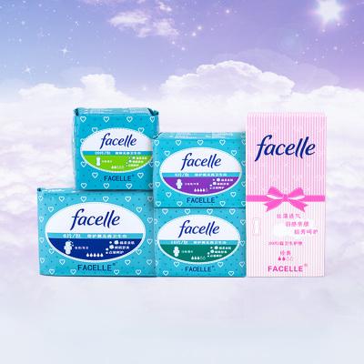 FACELLE 卫生巾/护垫/组合套装