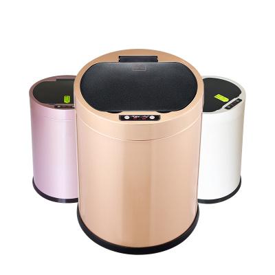 【特价活动款】媳乐帮 智能感应垃圾桶家用创意欧式客厅厨卫垃圾桶 10L 12L