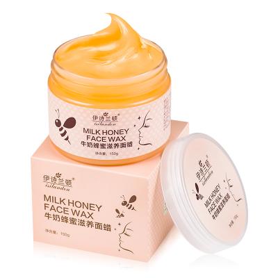伊诗兰顿 牛奶蜂蜜嫩肤面蜡