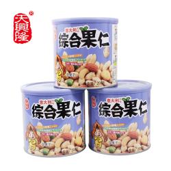 天兴隆意大利混合坚果仁广东特产零食 休闲零食