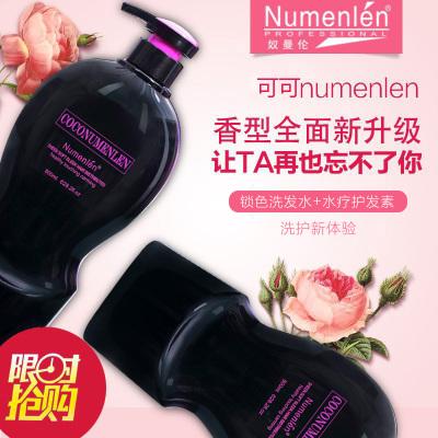 黑可可洗发水护发素套装 控油去屑防脱发洗发露护发素800ml