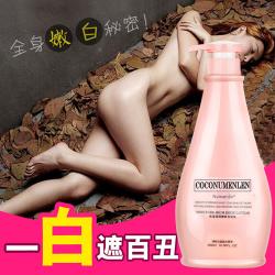 正品可可香水身体乳保湿滋润补水香体乳全身润肤乳露去鸡皮香味持久