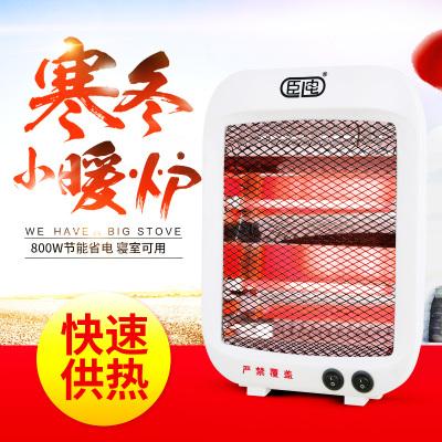臣电【1月31日停止发货】家用台式节能省电全方位取暖热风机 GB4706