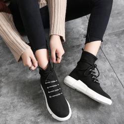 拓涵 2017冬季新款袜子鞋女高帮飞织透气鞋平底休闲单鞋韩版百搭