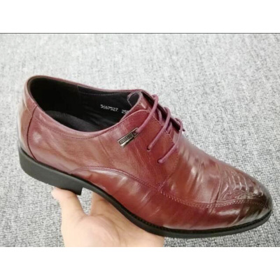卡淇儿 商务休闲鞋5-67527